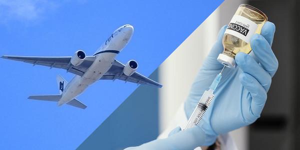 국내 최초로 백신 관광을 내용으로 하는 미국 여행 상품이 출시됐다. (사진/힐링베케이션) 2021.7.23.
