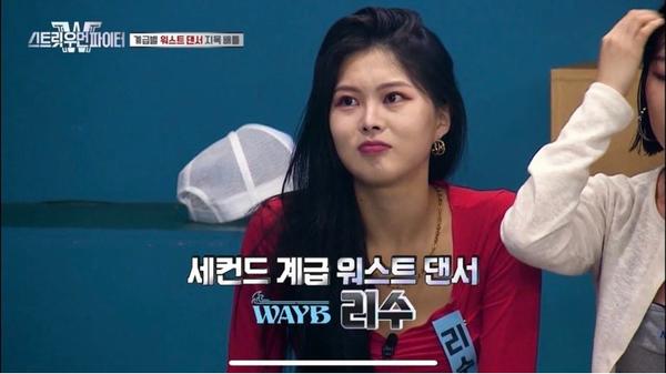 (사진/Mnet 공식 유튜브 캡처)